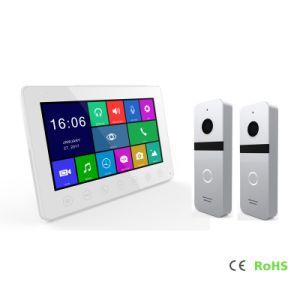 HDのメモリホームセキュリティーの通話装置ビデオドアの電話インターホン7インチの