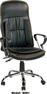 Freizeit-Büro-Stuhl B06#