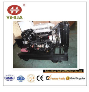 18kwすばらしい開いたタイプディーゼルはYangdongエンジン(YSD490D/21KW)によってGENセットした
