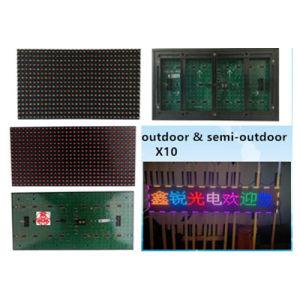 Для использования внутри помещений красочные X10 Один светодиодный дисплей высокой яркостью хорошие цены