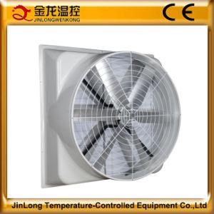 Волокна Jinlong вентилятор системы охлаждения для печати и окрашивания на заводе (JL-148)