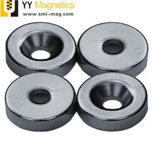 リングのKeychainを保持するための穴が付いている整形ネオジムの磁石