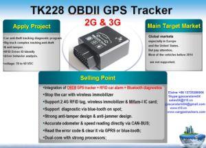 Topten 3G/4G GPS Car ведения системы охранной сигнализации с разъема БОРТОВОЙ СИСТЕМЫ ДИАГНОСТИКИ ТЗ228-Ez