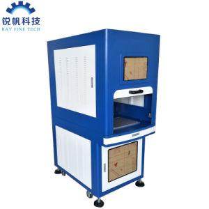 低価格のキャビネットのタイプ紫外線レーザーのマーキング機械