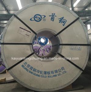 DC04 0.8*1250mm laminato a freddo la bobina d'acciaio
