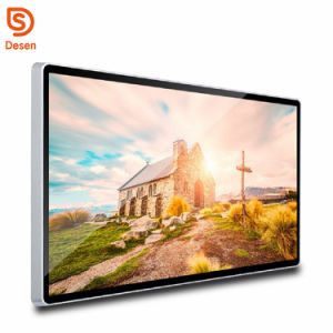 Télécharger la publicité Player Lecteur de DVD Lecteur télécommande Ad 43 pouces écran LED HD de la Chine vidéo Android Ad Player