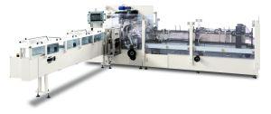 Preço da máquina de papel guardanapo sanitário Serviette película de plástico de embalagem de tecido máquinas de equipamento