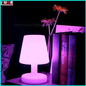 Светодиодный индикатор с регулируемой яркостью настольная лампа рядом с лампами с пультом дистанционного управления