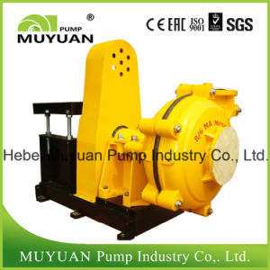 Pompa centrifuga dei residui di Fgd dell'alimentazione orizzontale dell'idrociclone di alta qualità