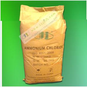 De Industriële Rang van het Chloride van het ammonium
