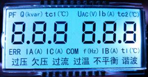 3.5 LCD表示TN、普通白、Transflective