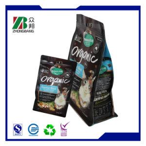 Pocket Zipper Praça Fosco parte inferior do saco plástico para alimentos para animais
