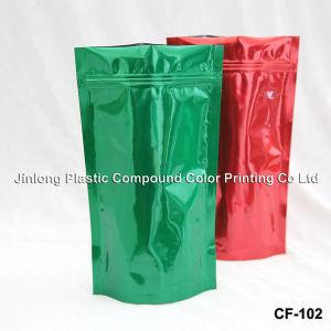 포일에 의하여 박판으로 만들어지는 식품 포장 부대