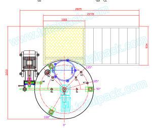 トマトのり(ACC-200A)のための混合タンク