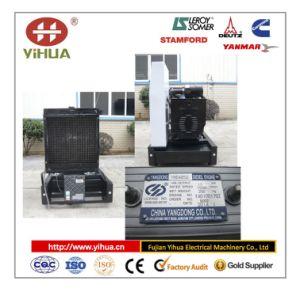 Yangdong 10kVA-62.5kVA раскрывает тепловозный генератор энергии