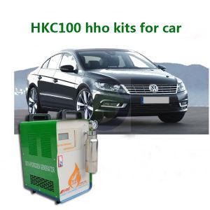 燃料として水は40%車のHhoの発電機キットまで燃料を節約する