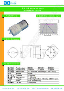 130kpa, 4.5Lpm nebulizador, Bomba de Ar, DC da Bomba de Ar Mini/Micro Aquário DC a bomba de ar SC3802pm