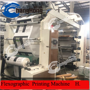 4 Cores Brown Papel de embalagem máquina de impressão flexográfica