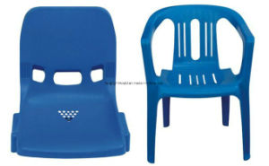 Cadeira de plástico do molde de injeção para utilização em casa e no exterior