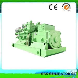 低い燃料消費料量のガスエンジン1000kw Syngasの発電機セット