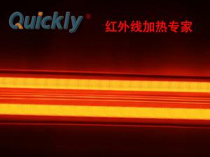 赤外線暖房の管IRランプIRのヒーターを乾燥する235V 1000Wのペンキ