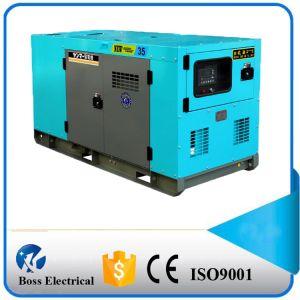 販売-動力を与えられるIsuzuのための50Hz 25kVAの無声ディーゼル発電機