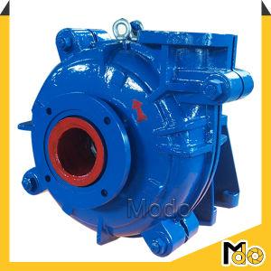 2inch Suction Centrifugal Sludge Transfer Pump