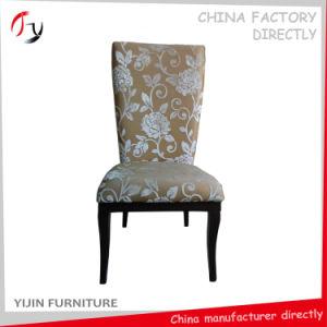 Гостеприимство банкетные залы современной гостиной мебели (FC-36)
