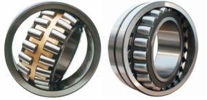 A NSK alta qualidade os Rolamentos de Rolete Esférico com luva de adaptador H2320