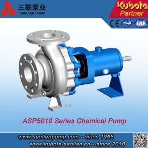Asp5010シリーズ化学遠心ポンプ