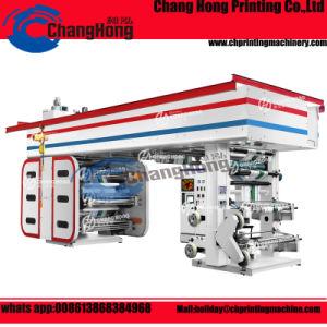6 cores via satélite lado único tambor Central Flexo máquina de impressão de papel impresso/FILME/plástico (CH802 Series)