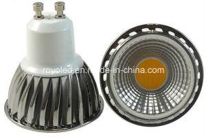MR16 LED Cup 5W GU10 COB Spot Light