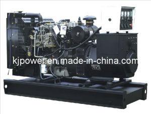 Бесшумный дизельных генераторных установок на базе двигателя Perkins (80квт)