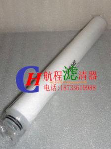 Vender Filtro Pall Clr5-30-M3V