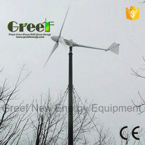 2kw de Turbine van de Wind van de As van Horizonal van de Efficiency van Hihg met Controlemechanisme en Omschakelaar