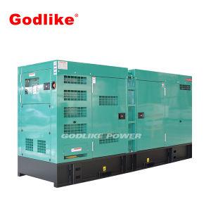 40квт/50 Ква Super Silent дизельного двигателя Cummins генератор (GDC50*S)
