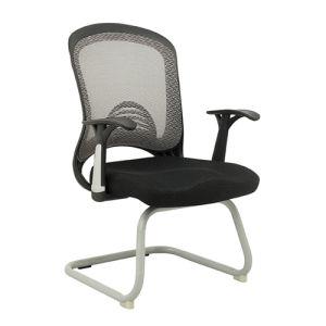 現代管理のConferrenceの家具のトレーニングのオフィスの訪問者の網の椅子(FS-803C)