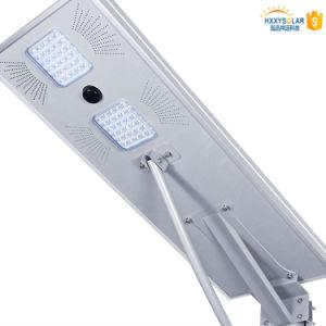1つのすべてまたは統合された太陽LEDの街灯50W