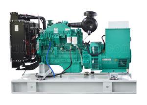 145квт/180ква звуконепроницаемых дизельных генераторных установках с двигателя Perkins