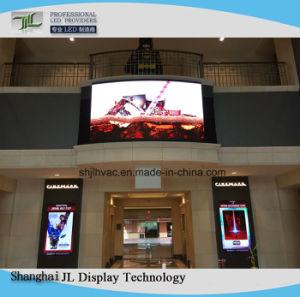 P5 couleur RVB Full HD LED intérieure affichage publicitaire avec l'installation fixe pour la publicité