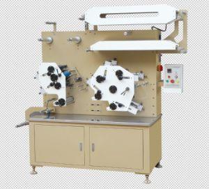 기계 (MHR21S)를 인쇄하는 Flexo 의복 레이블