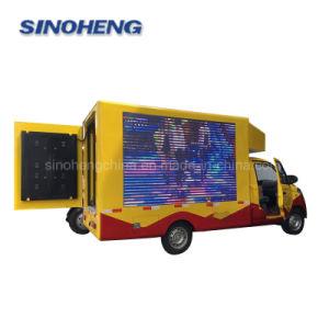 Fotonのトラックは販売のために表示トラックを広告するLEDの移動式段階を取付けた