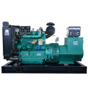 Utilisation en usine avec ce nouveau type de générateurs / ISO