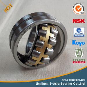 Fabricante china de la competencia de alta calidad el cojinete de rodillos esféricos autoalineador