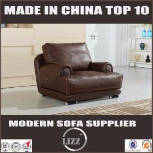 居間Divanyのための現代本革のソファー