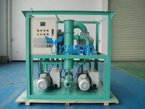 発電所のためのセリウムISOの変圧器の真空のポンプセット