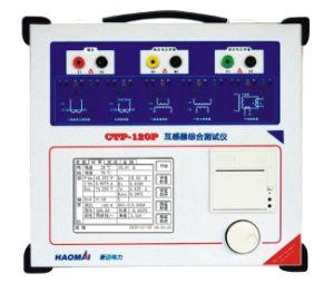 CTP 120p変圧器広範囲Tester