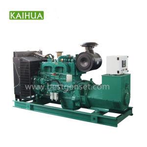 300kw conjunto gerador a diesel equipado com motor eléctrico Cummins