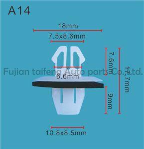 Freio automático / fixação plástica / Auto Parte