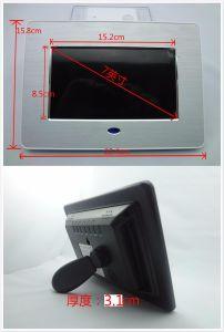소비자 전자공학 7 인치 LCD HD 1080P 디지털 사진 프레임
